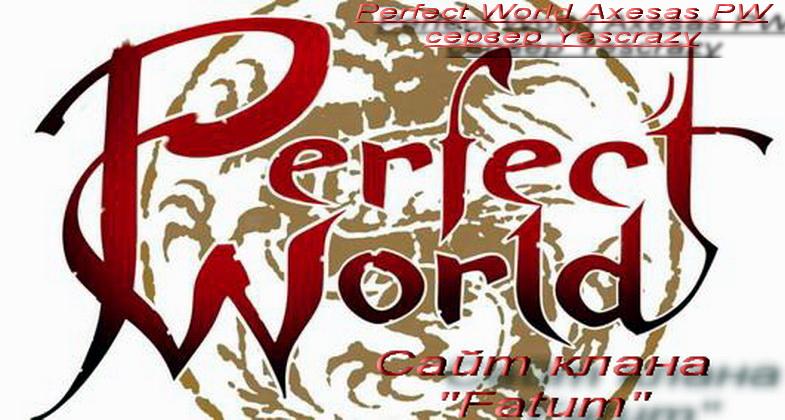 В декабре 2008 года впервые в истории Perfect World персонаж Dimentra